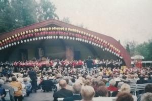 Strzelecka Orkiestra Dęta